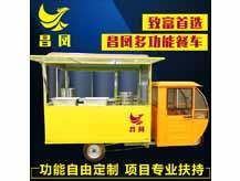 【方法】电动三轮餐车的电池如何保养 电动三轮餐车的充电注意要点