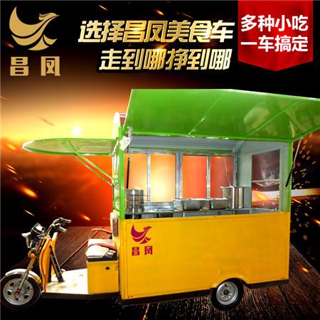 移动街景电动餐车