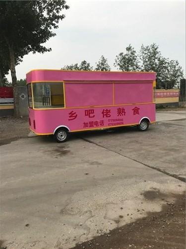 移动式餐车