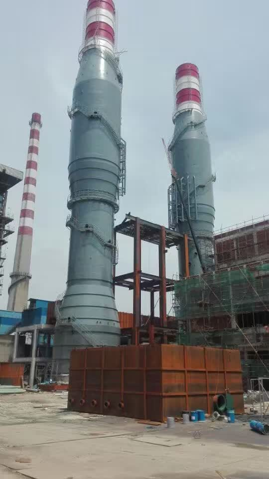 热电厂脱硫脱硝一体化