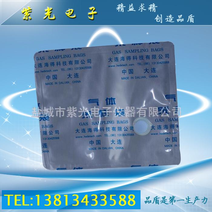 铝箔复合膜采气袋