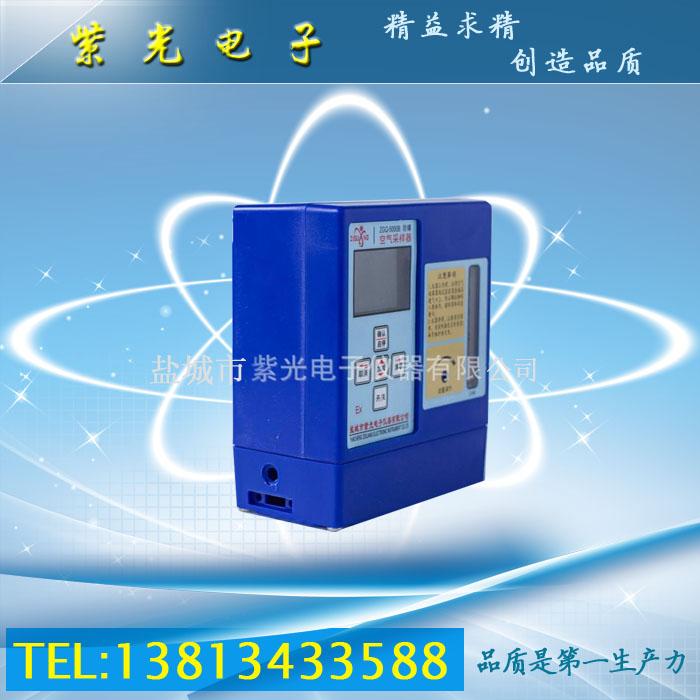 恒流空气采样器|紫光电子|采样器