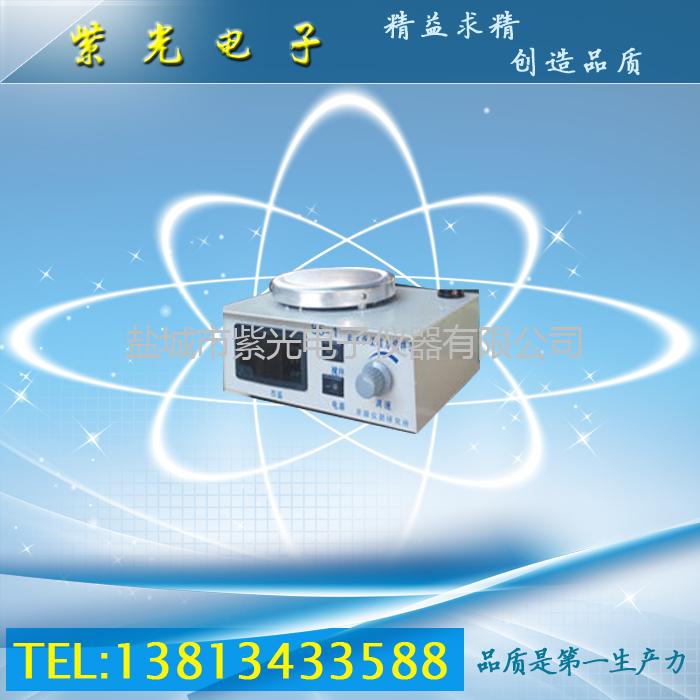 85-1恒温磁力搅拌器
