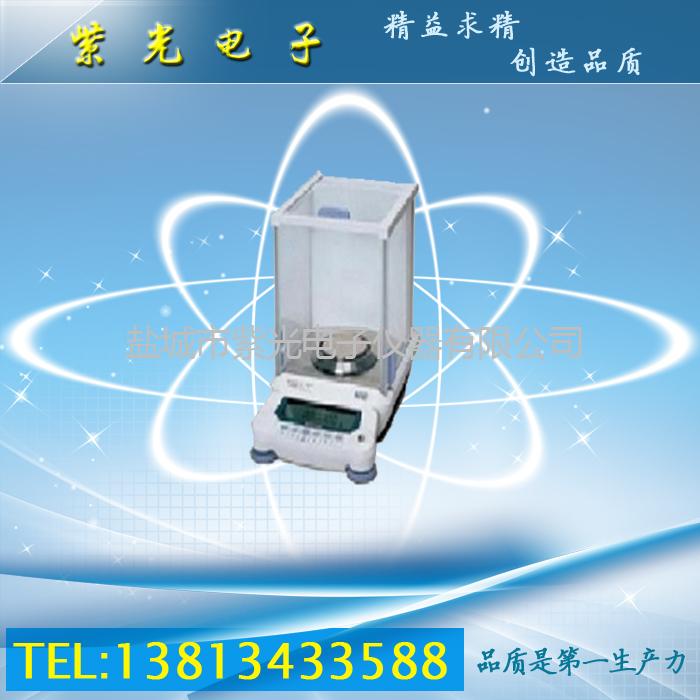 AUW120D电子天平(十万分之一)