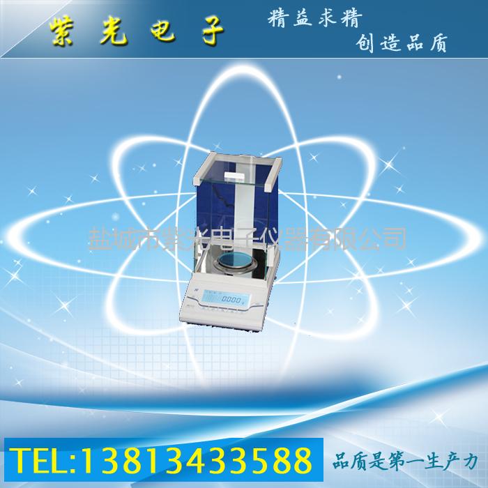 AB145S全自动内校电子天平