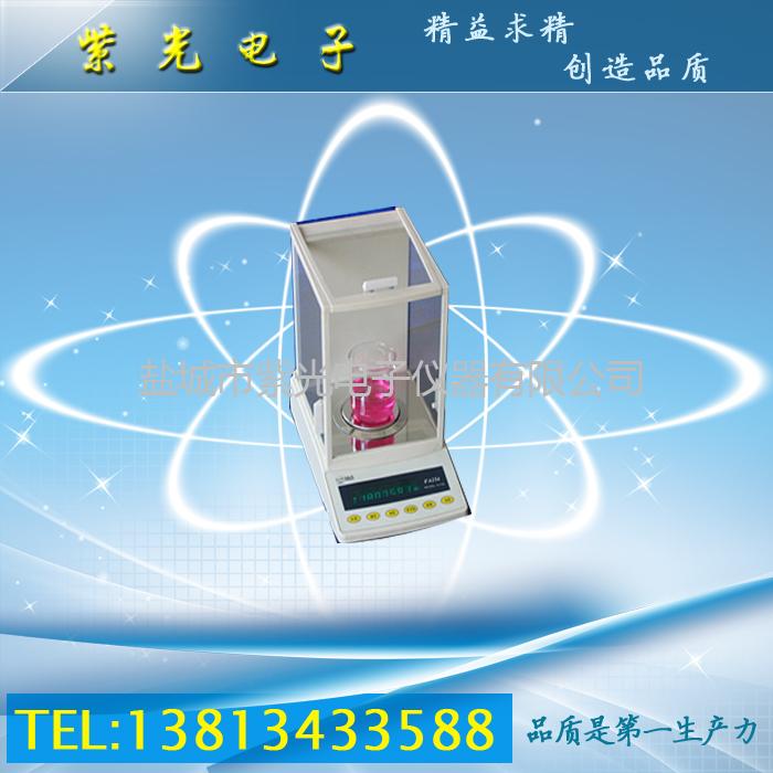FA135S电子分析天平