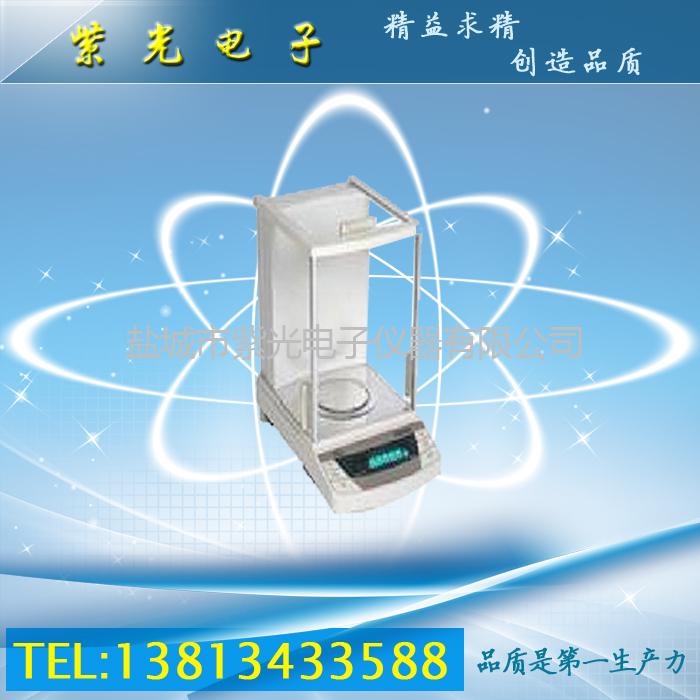 JA1003电子分析天平?