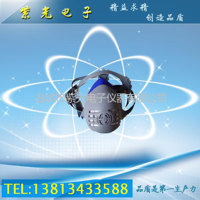 NH-618防尘半面具