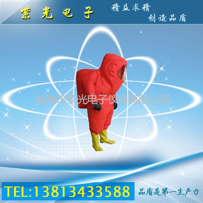 RFH-Ⅱ型消防员一级防化服、全密封防化服、重型防化服
