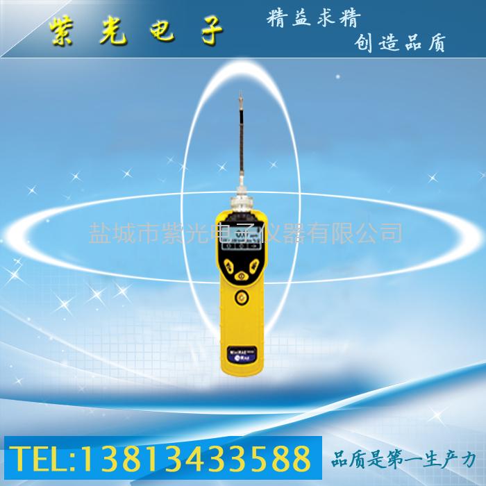 VOC有机气体检测仪