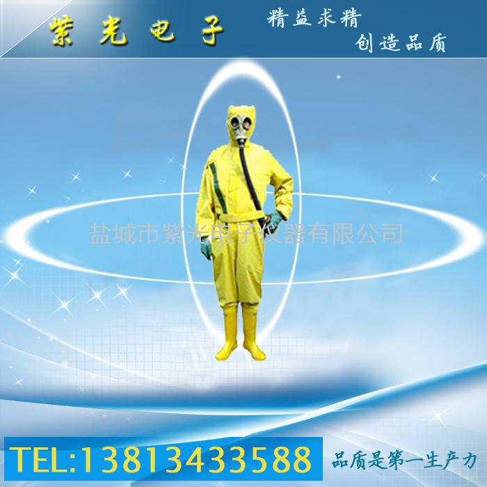 GL-6型防护服(化学救援服)