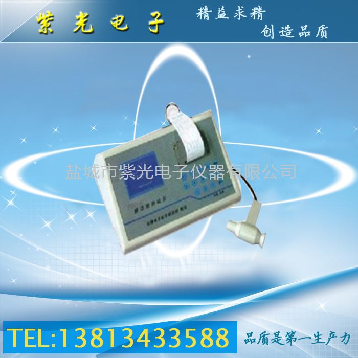 FGC-A+全自动肺功能测试仪