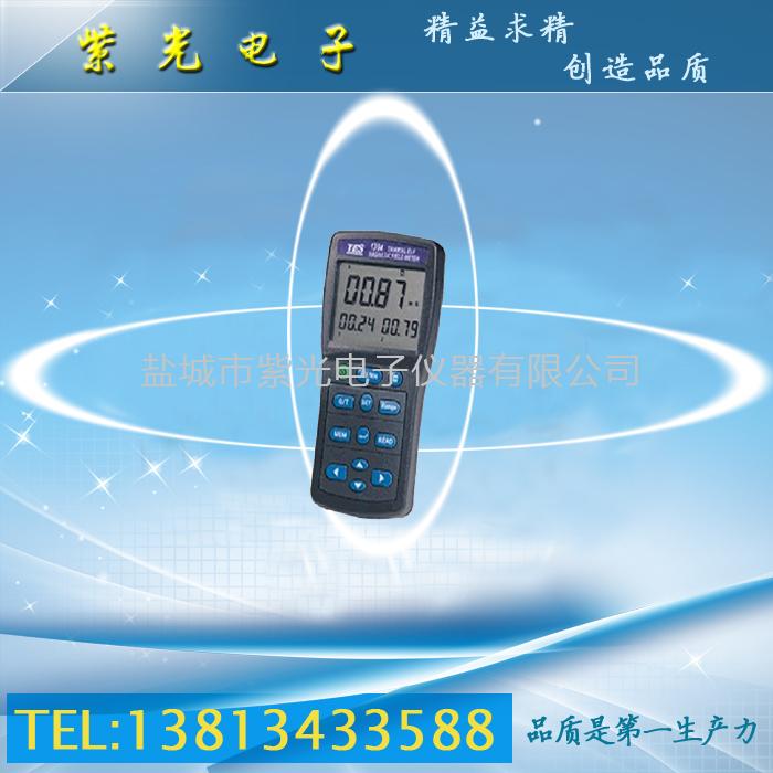 TES-1393�电��烘�璇�浠�