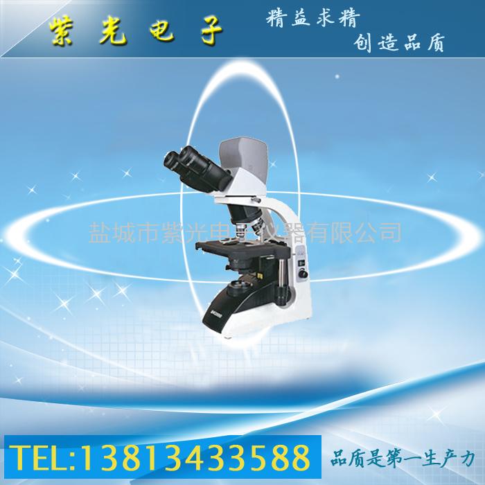 BM2000 显微镜