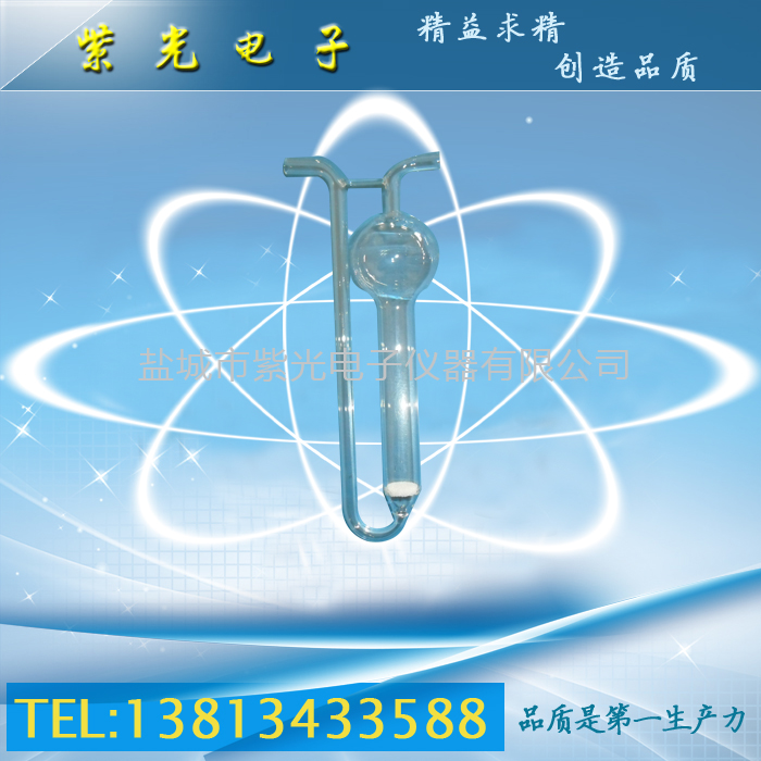 U型多孔玻板吸收管