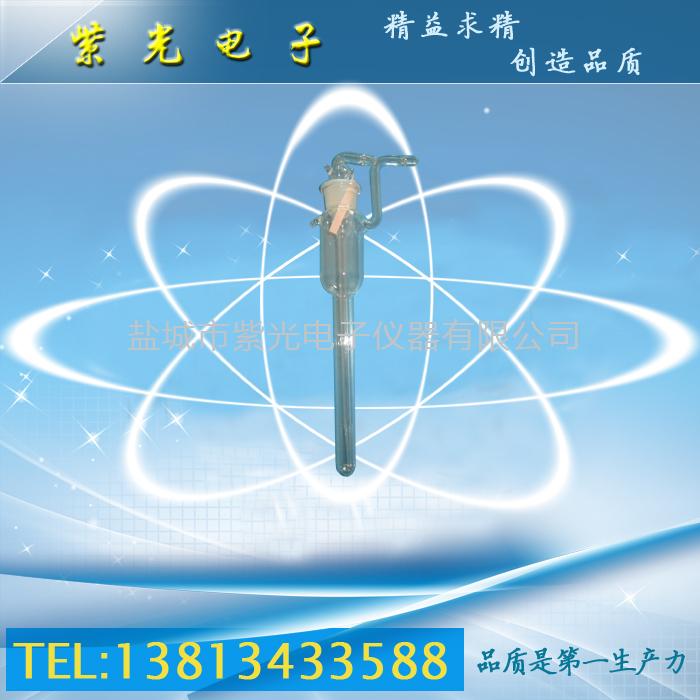 大包氏吸收管、U型多孔玻板吸收管
