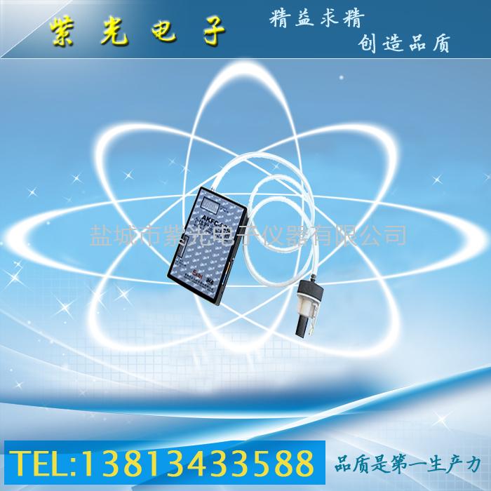 AKFC-92G鍨嬩釜浣撶矇灏橀噰鏍峰櫒
