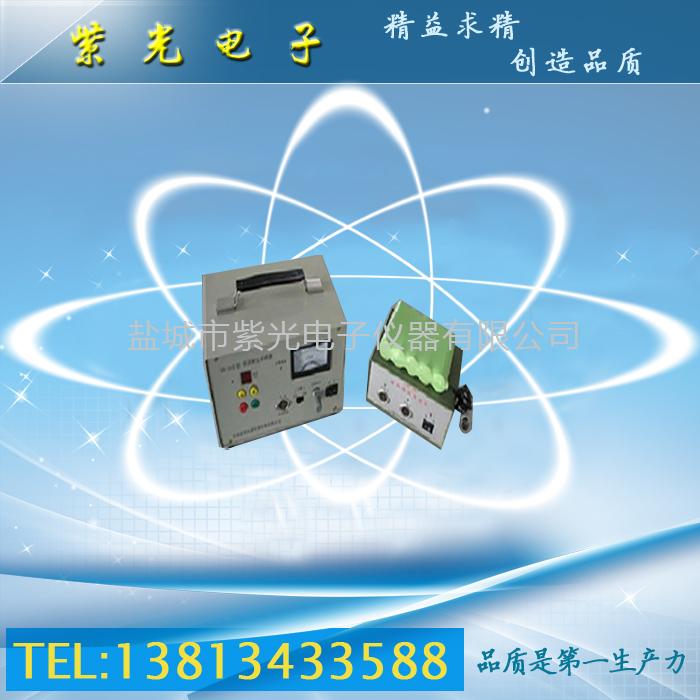 DS-31C型粉尘采样器