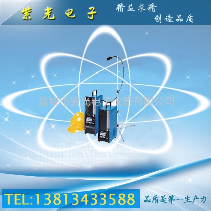 SensidyneAIRCON-2 定点空气采样系统