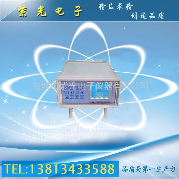 PC-3A多功能激光粉尘连续测试仪