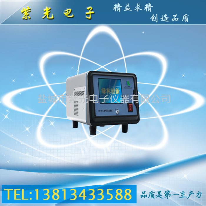 KW-1型微生物气溶胶浓缩器