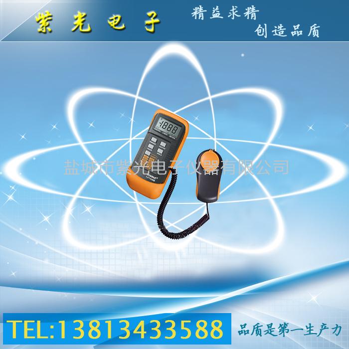 LX1330B LUX-FC大范围高精度数字照度计