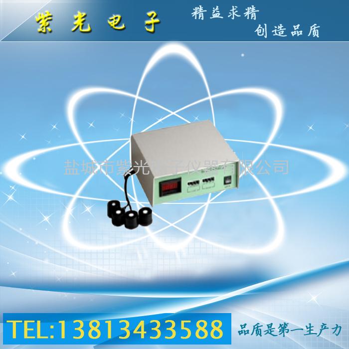 UV-M紫外辐射计 (四通道)