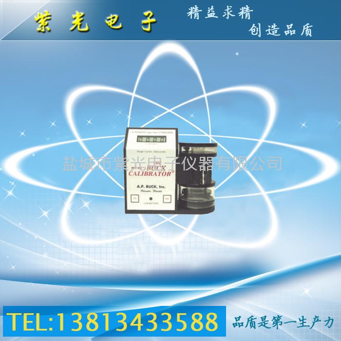 M-1/M-5/M-30高精度便携式流量校准器