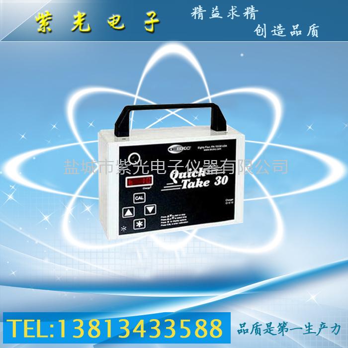 QuickTake30高流量空气采样器