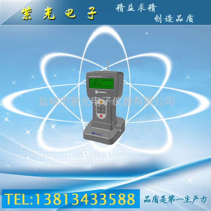 3887L尘埃粒子计数器