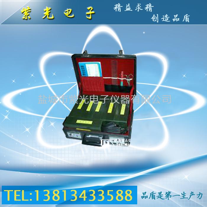 ET-91食品理化快检箱