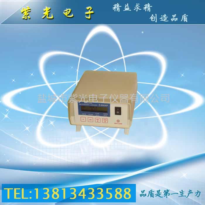 Z-800XP泵吸式氨气检测仪