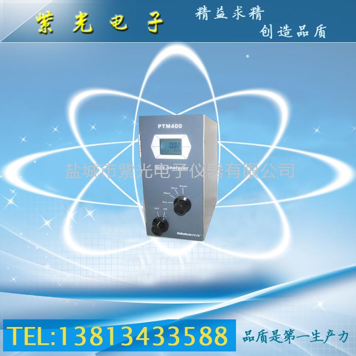 PTM-400CH2O型便携式甲醛氨气等气体检测仪