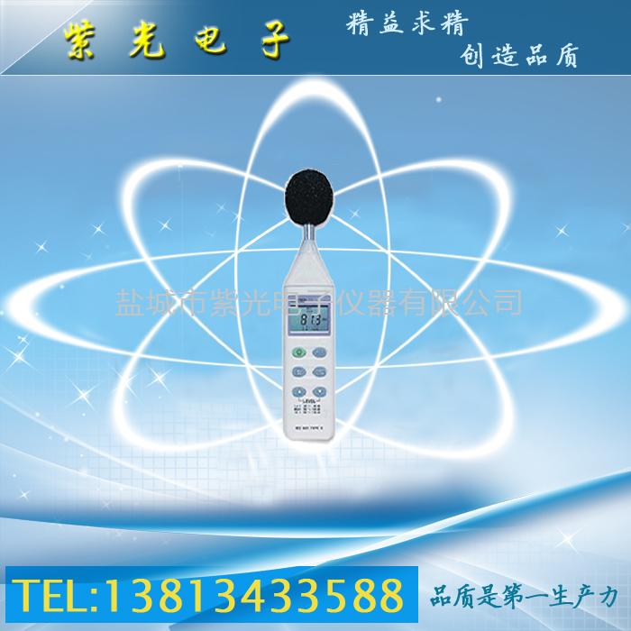 CENT-320数字噪音仪