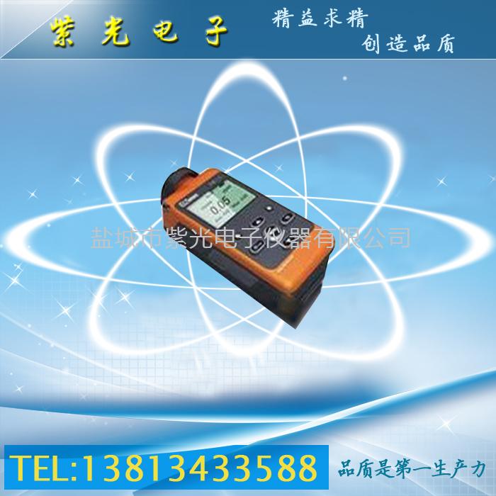 EST-1015臭氧分析分析仪