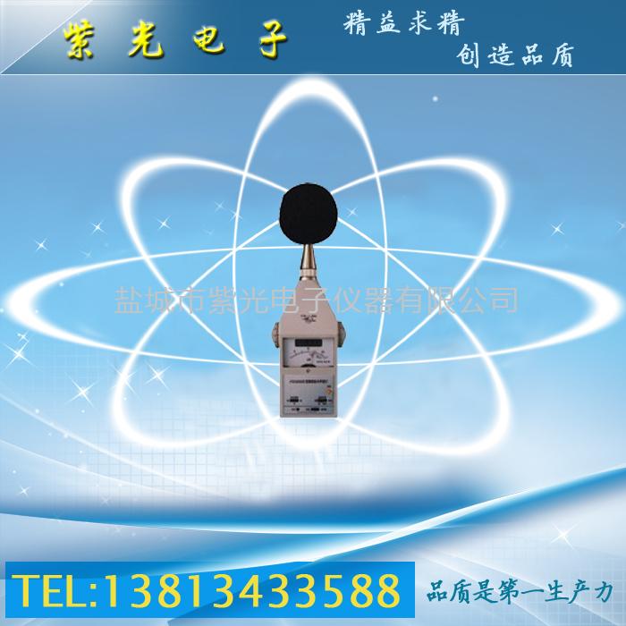 HS5660B(高/低)精密脉冲声级计