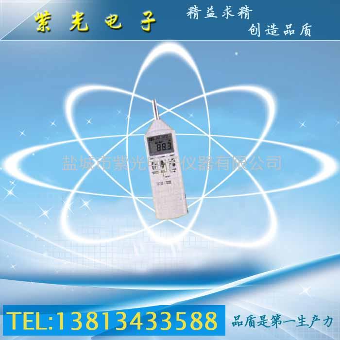 TES1350A数字式噪音声级计