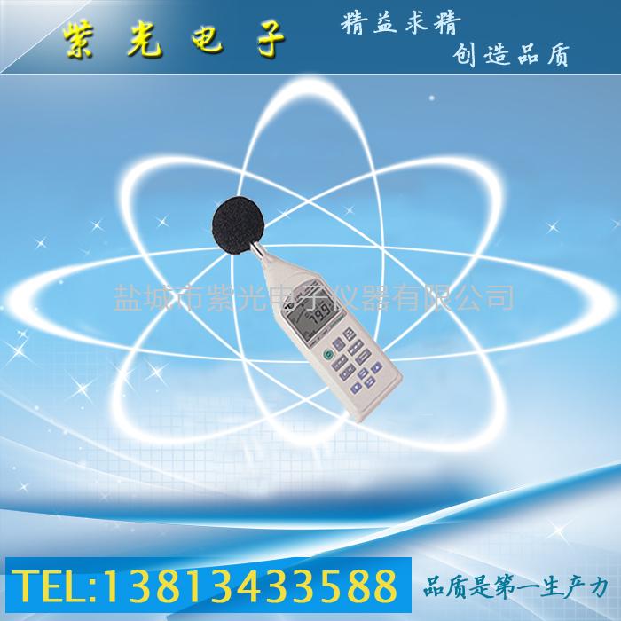 TES-1353H绉���寮����宠��