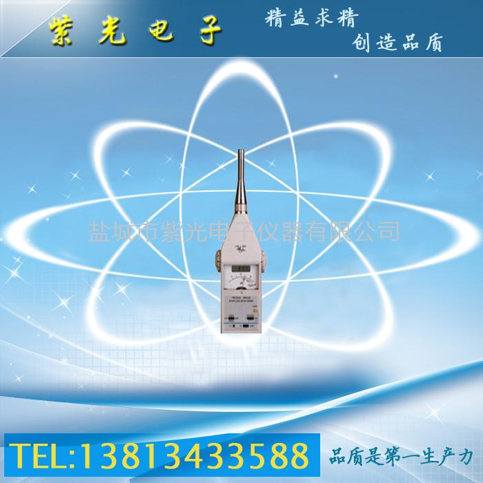 HS5660A��绮惧�����插0绾ц��