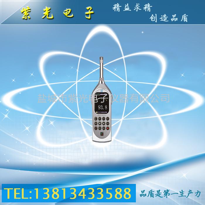 AWA6228+��澶����藉0绾ц��
