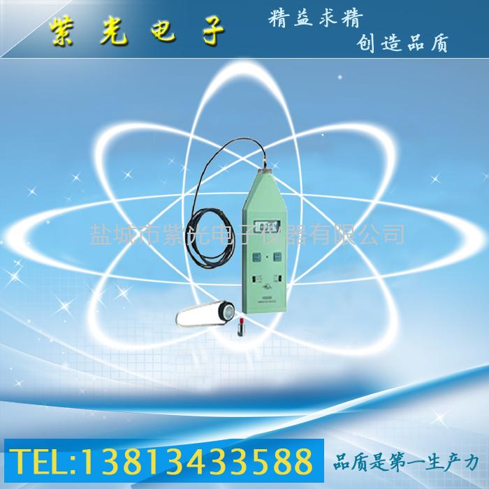 HS5936 型振动测试仪