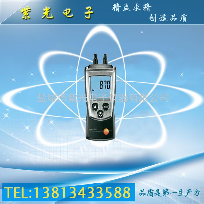testo510差压仪压力