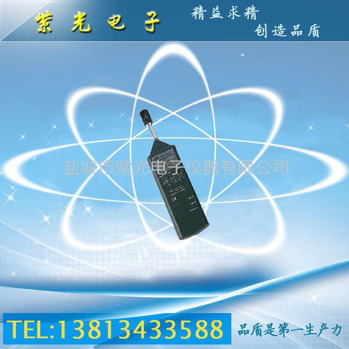 TES-1360A温、湿度计