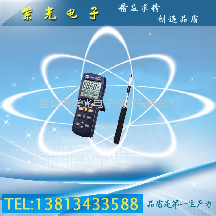 TES-1340 热线式风速计