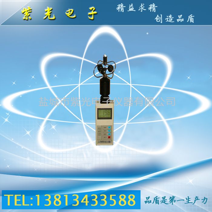 PH-1便携式三杯风速仪