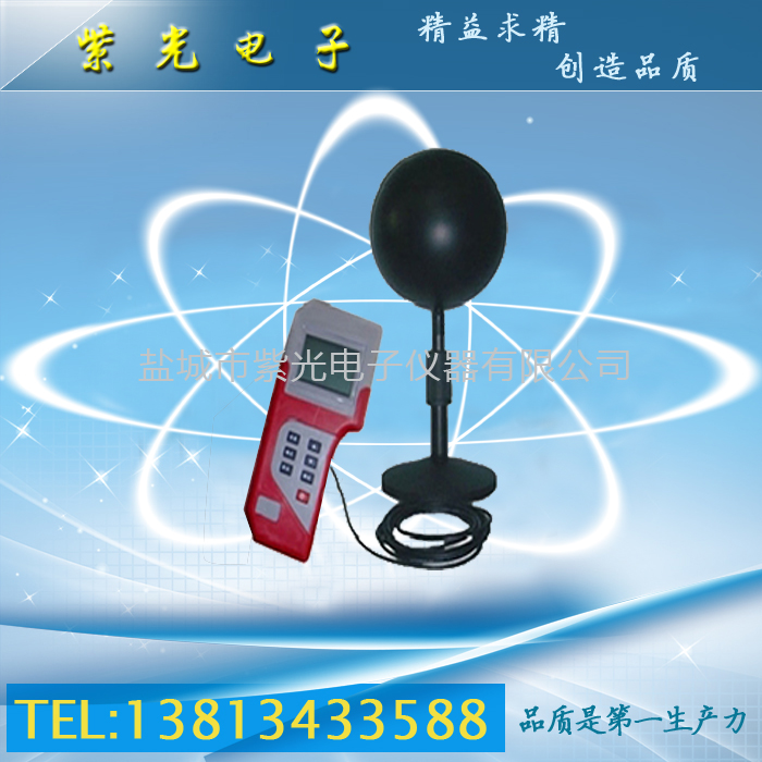 JTR04黑球温度测试仪