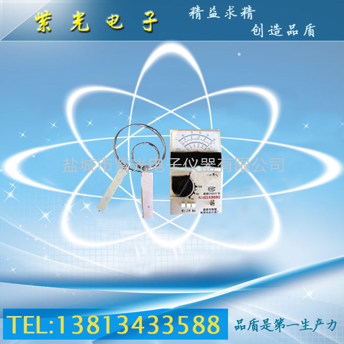 RJ-2型高频近区电磁场强测量