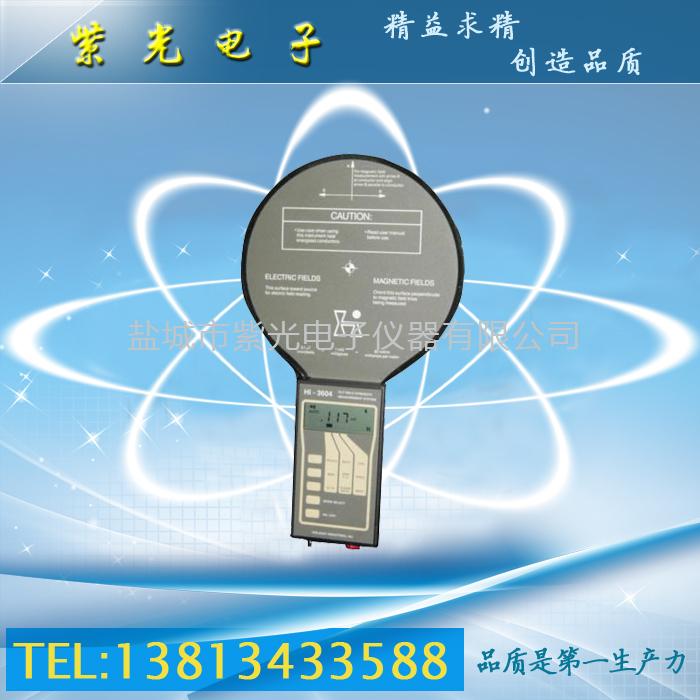 HI3604工频电磁场强度测试仪