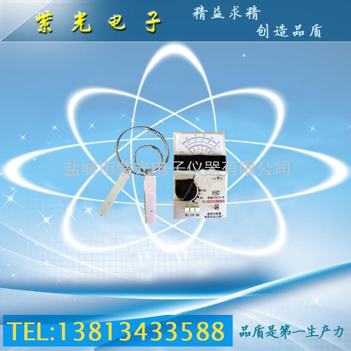 RJ-3高频电磁场强仪