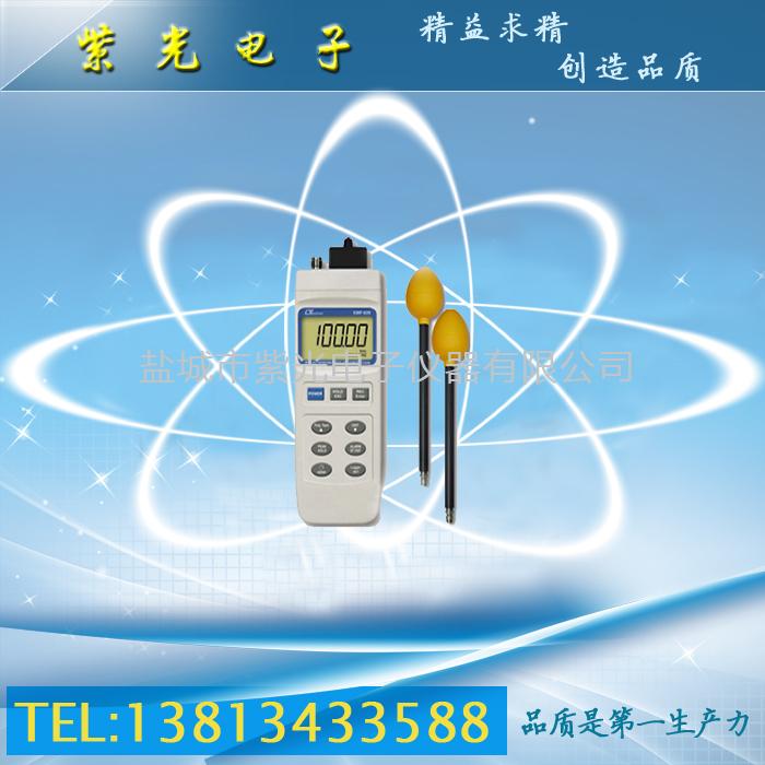 EMF-819 高频电磁场分析仪